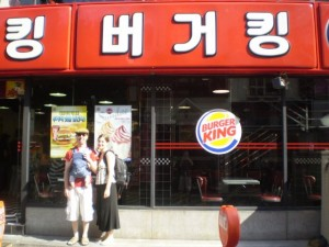 in front of Burger King