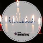 Hanukkah in Boston :: 2017